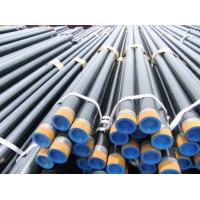 Wholesale 3 PE coating pipes from china suppliers