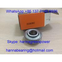 Wholesale 203KRR2 Metal Shielded Insert Ball Bearing / Agricultural Bearing 16.256*40*18.288 / 12mm from china suppliers