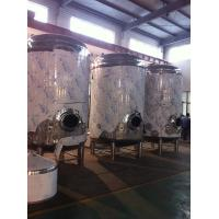 Wholesale Whirlpool Tun Tank 500L Micro Beer Brewery Machinery from china suppliers