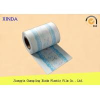 Wholesale White HDPE Packaging Plastic Film with Laminating Non Woven Fabric 100 cm Width from china suppliers