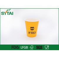 Quality Single Wall Disposable Paper Coffee Cup For Hot Drink , 6Oz / 7oz / 8oz / 9oz for sale