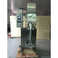 Wholesale Back Sealing Paste Packing Machine For Spicy Sauce / Flour Sauce Pouch from china suppliers