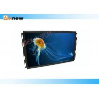 Wholesale HD 21.5 Inch Wide View Advertising LCD Screens Outdoor With 250 Nits Brightness from china suppliers