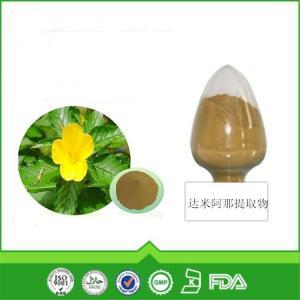Wholesale Jin Yangjian male enhancers steroids CAS 18850-57-5 light yellow powder from china suppliers
