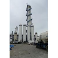 Quality Argon Liquid air separation plant 2000~3000Nm3 / h Series for circulation for sale