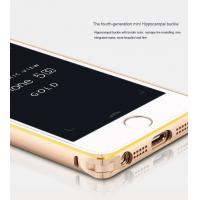 Wholesale Mobile Phone Aluminum Case for iphone 6 Hard Aluminum frame from china suppliers