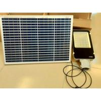 Quality 40W Aluminum Alloy Solar LED Street Light All In One Solar Sensor Street Lamp With Pole With Two Battery System for sale