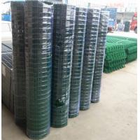Buy cheap PVC coated holland wire mesh fence black green wire mesh from wholesalers