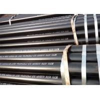 Wholesale Long Life Seamless Carbon Steel Pipe With API 5L 5CT CE  ISO 9001 13.7~1220MM from china suppliers
