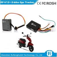 Wholesale gps tracker & alarm for electric bicycle built-in sim card track anywhere anytime from china suppliers