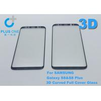 Wholesale Premium 3D Curved Full Screen Protector Film Tempered Glass for Samsung Galaxy S8 S8plus from china suppliers