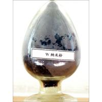 Buy cheap Nano Tungsten Powder from wholesalers