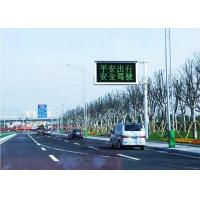 Wholesale RoHS P16 Advertising Outdoor Led Billboard With 2R1G DIP346 Led Lamp from china suppliers