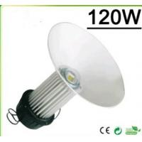 Wholesale LED high bay lamp 120W from china suppliers