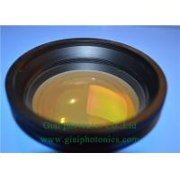 Wholesale 532nm Galvo F-theta Green Scan Laser Lenses 110*110 for Laser Cutting or  Marking System from china suppliers