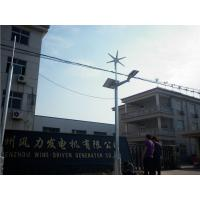 Wholesale Sound - Proof Wind Driven Generator 1000w For Hybrid Wind from china suppliers