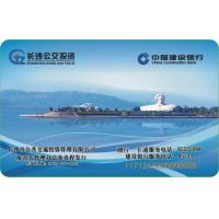 Wholesale Contact less Bus Travel Card with IC Chip and Inlay High Class PVC from china suppliers