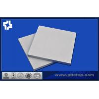 Wholesale Durable Natural Turning Teflon Ptfe Sheet 1mm Thick 1500*1500mm from china suppliers