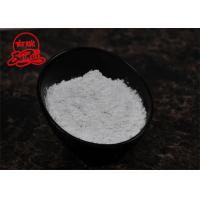 Wholesale CAS 471-34-1 Fine Calcium Carbonate Powder Non Toxic 96.5 Whiteness from china suppliers