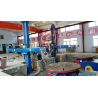 Buy cheap Pressure Vessel Automatic Welding Manipulator , PLC Controled Welding Manipulators from wholesalers
