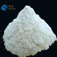 Wholesale Food grade CMC 2500-4500cps from china suppliers