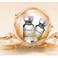Wholesale 95% Purity Basic Fibroblast Growth Factor bFGF Tasteless Stimulate Deep Skin Cell Growth from china suppliers