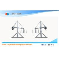 Wholesale 2.5 m * 3 Sections Temporarily Installed Access Equipment ZLP800 With Hoist 1.8 kw from china suppliers