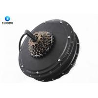 Wholesale 5000w Free Wheel Electric Bicycle Motor Electric Mountain Bike Motor from china suppliers