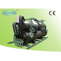 Wholesale Hanbell Compressor Water Cooled Chiller air conditioner with heat recovery from china suppliers