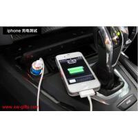 Promotion Bullet Mini USB Car Charger Universal Adapter for iphone 5S 6 6S Plus Samsung