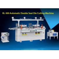 Wholesale Double Seat New Label Die Cutting Machine With Punching Function from china suppliers