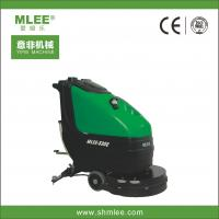 Buy cheap MLEE530E floor cleaning machine from wholesalers