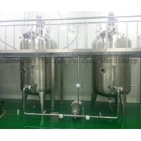 Wholesale SS316 Electric Chemical Mixing Tank For Sticky Liquid ,  Keep Warm Function from china suppliers