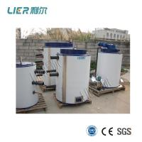Wholesale High Performance Salt Water Flake Ice Evaporator 5 Ton Ice Flake Maker Generator from china suppliers