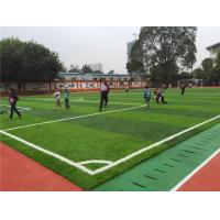 Wholesale Durable False Turf Playground Soccer Synthetic Grass Environment Friendly from china suppliers