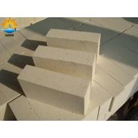 Buy cheap Silica Insulation Brick from wholesalers