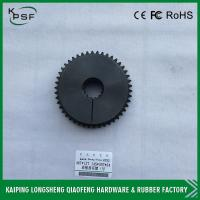 Wholesale 28T Excavator Hydraulic Parts Spline Gear Coupling S107-160402 ZS73C20025 from china suppliers