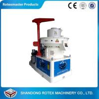 Wholesale Vertical Ring Die Wood Pellet Machine with Auto Lubrication System from china suppliers