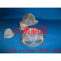 Wholesale produce filter bowl from china suppliers