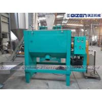 Wholesale Manual Loading Chemical Mixing Machine For Plastic Granules Color from china suppliers