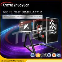 Wholesale Supermarket Virtual Reality Flight Simulator Game One Player 50 Inch Screen Size from china suppliers