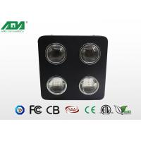 Wholesale Full Spectrum 500w Agriculture LED Lights / Led Hydroponic Grow Lights from china suppliers