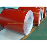 Wholesale Prime Hot Rolled Steel Coils Color Coated Steel Coil PPGI / PPGL Zinc Coating from china suppliers