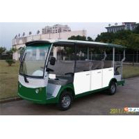 Wholesale Safety 14 Seater Pure Electric Shuttle Bus With Closed Door For Reception 5KW DC Motor from china suppliers
