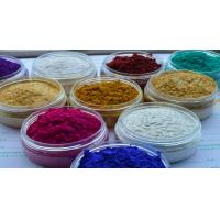 Wholesale cosmetic pigment colorful series pearl pigment made of mica slice from china suppliers