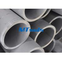 Quality ASTM A789 / A790 2205 / 2507 Duplex Steel Pipe Cold Rolled Pipe for sale