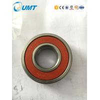 Wholesale C3 Z3 V3 Single Row Deep Groove Ball Bearing 6204 LLU CM / 2ASU1 For Seed Transmissions from china suppliers