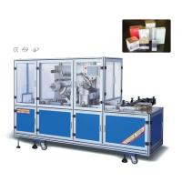 Wholesale BT-2000F Cellophane Automatic Shrink Wrapping Machine for Cigarettes from china suppliers