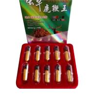 Wholesale All Natural Male Enhancement Products No Side Effects Male Stamina Enhancement from china suppliers