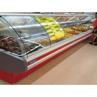 Wholesale Professional Provide Commercial Refrigeration For Big Supermarket from china suppliers